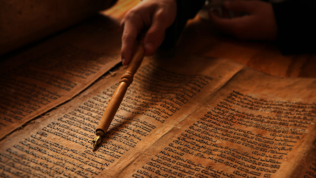 Torah being read at a Bar Mitzvah